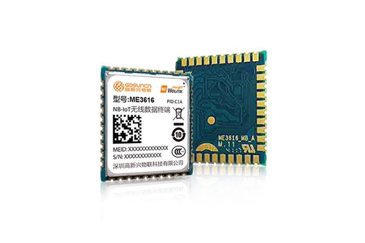 ME3616-G1A NB-IoT+OpenCPU+GPS或北斗版