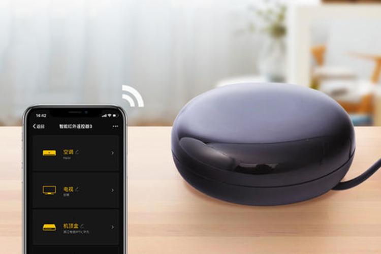 智能Wifi远程遥控器